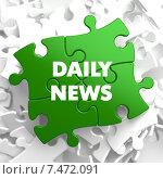 Купить «Ежедневные новости на зеленой головоломке», иллюстрация № 7472091 (c) Илья Урядников / Фотобанк Лори