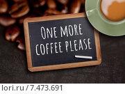 Купить «Composite image of green cup of coffee», фото № 7473691, снято 13 ноября 2019 г. (c) Wavebreak Media / Фотобанк Лори