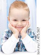 Портрет улыбающегося ребёнка. Стоковое фото, фотограф Nikolay Kostochka / Фотобанк Лори