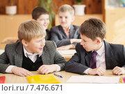 Children at school. Стоковое фото, фотограф Майя Крученкова / Фотобанк Лори