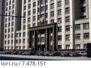 Купить «Здание Государственной Думы РФ», эксклюзивное фото № 7478151, снято 25 мая 2015 г. (c) Яна Королёва / Фотобанк Лори