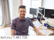 Купить «happy creative male office worker with computers», фото № 7481735, снято 29 марта 2015 г. (c) Syda Productions / Фотобанк Лори
