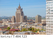 Купить «Вид на высотное здание Министерства иностранных дел России на Смоленской площади. Москва», фото № 7484123, снято 7 мая 2015 г. (c) Pukhov K / Фотобанк Лори