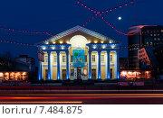 Купить «Кинотеатр Родина подсвечен синим светом, 2 апреля, Уфа», фото № 7484875, снято 2 апреля 2015 г. (c) Владимир Ковальчук / Фотобанк Лори