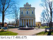 Здание Музея истории Кронштадта (2015 год). Редакционное фото, фотограф Василий Аксюченко / Фотобанк Лори
