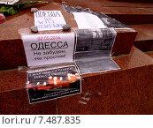 Купить «Плакаты, посвященные годовщине событий в Одессе 2 мая 2014 г. (на памятнике В. И. Ленину в Ялте)», фото № 7487835, снято 3 мая 2015 г. (c) Маргарита Лир / Фотобанк Лори