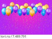 Лиловая открытка с шарами. Стоковая иллюстрация, иллюстратор Дмитрий Шмелев / Фотобанк Лори