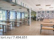Купить «Школьная столовая», эксклюзивное фото № 7494651, снято 22 мая 2015 г. (c) Алёшина Оксана / Фотобанк Лори