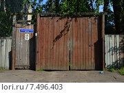 Купить «Старые деревянные ворота. Коломна, Московской области», эксклюзивное фото № 7496403, снято 30 мая 2015 г. (c) lana1501 / Фотобанк Лори