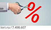 Купить «close up of businessman with scissors and percents», фото № 7498607, снято 29 января 2015 г. (c) Syda Productions / Фотобанк Лори