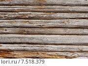 Купить «Фон. Старая, бревенчатая стена», эксклюзивное фото № 7518379, снято 10 мая 2015 г. (c) Dmitry29 / Фотобанк Лори