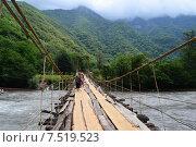 Мост через горную реку. Стоковое фото, фотограф Ирина Кондаурова / Фотобанк Лори