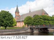 Купить «. Кафедральный собор. Калининград», эксклюзивное фото № 7520827, снято 4 июня 2015 г. (c) Svet / Фотобанк Лори