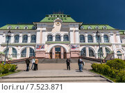 Купить «Железнодорожный вокзал. Хабаровск», эксклюзивное фото № 7523871, снято 29 мая 2015 г. (c) Антон Афанасьев / Фотобанк Лори