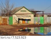 Купить «Магазин в сельской глубинке», фото № 7523923, снято 19 марта 2015 г. (c) Сергей Журавлев / Фотобанк Лори