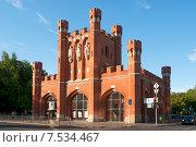 Купить «Королевские ворота. Калининград, Кёнигсберг до 1946», эксклюзивное фото № 7534467, снято 7 июня 2015 г. (c) Svet / Фотобанк Лори