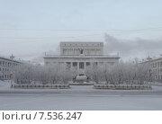 Дворец культуры шахтеров, Воркута (2013 год). Стоковое фото, фотограф Александр Брезденюк / Фотобанк Лори