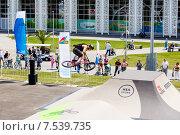 Купить «Фестиваль экстремальных видов спорта XSA Invitational pro contest на открытии курортного сезона в Олимпийском парке Сочи 30 мая 2015 года», эксклюзивное фото № 7539735, снято 30 мая 2015 г. (c) Ирина Мойсеева / Фотобанк Лори