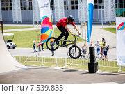 Купить «Фестиваль экстремальных видов спорта XSA Invitational pro contest на открытии курортного сезона в Олимпийском парке Сочи 30 мая 2015 года», эксклюзивное фото № 7539835, снято 30 мая 2015 г. (c) Ирина Мойсеева / Фотобанк Лори