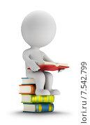 Купить «3d человек читает книгу, сидя на стопке книг», иллюстрация № 7542799 (c) Anatoly Maslennikov / Фотобанк Лори