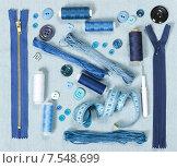 Купить «Синие швейные аксессуары», фото № 7548699, снято 13 июня 2015 г. (c) Наталия Пыжова / Фотобанк Лори