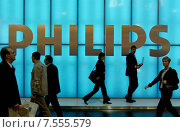Купить «Writing of Royal Philips Electronics, Cebit», фото № 7555579, снято 19 марта 2004 г. (c) Caro Photoagency / Фотобанк Лори