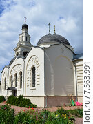 Троицкая церковь в Электроуглях Московской области (2015 год). Стоковое фото, фотограф lana1501 / Фотобанк Лори
