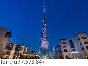 Купить «Dubai - JANUARY 9, 2015: Burj Khalifa building on January 9 in U», фото № 7573847, снято 9 января 2015 г. (c) Elnur / Фотобанк Лори