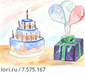 Праздник. Стоковая иллюстрация, иллюстратор Сергей Немшилов / Фотобанк Лори