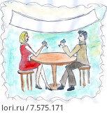 Встреча. Стоковая иллюстрация, иллюстратор Сергей Немшилов / Фотобанк Лори