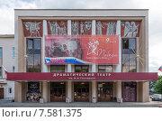 Драматический театр им. И.А. Гончарова. Ульяновск (2015 год). Редакционное фото, фотограф Аркадий Захаров / Фотобанк Лори