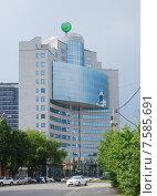 Офис Сбербанка в Екатеринбурге (2015 год). Редакционное фото, фотограф Евгений Кузнецов / Фотобанк Лори