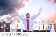 Купить «Composite image of happy cheering businessman raising his arms», фото № 7585723, снято 25 марта 2019 г. (c) Wavebreak Media / Фотобанк Лори