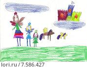 Феи детский рисунок. Стоковая иллюстрация, иллюстратор Светлана Самаркина / Фотобанк Лори