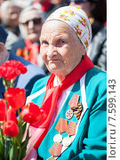 Купить «Ветеран Великой Отечественной Войны», фото № 7599143, снято 9 мая 2015 г. (c) Ермилова Арина / Фотобанк Лори