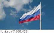 Купить «Флаг России на флагштоке развевается на фоне синего неба», видеоролик № 7600455, снято 23 июня 2015 г. (c) Игорь Долгов / Фотобанк Лори
