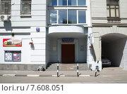 Купить «Москва, Кривоарбатский переулок. Отделение полиции», эксклюзивное фото № 7608051, снято 18 июня 2015 г. (c) Елена Коромыслова / Фотобанк Лори