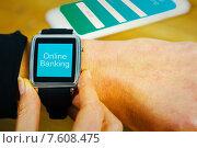Купить «Composite image of businesswoman with smart watch on wrist», фото № 7608475, снято 30 марта 2020 г. (c) Wavebreak Media / Фотобанк Лори