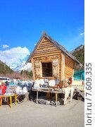 Купить «Кавказ. Маленький рынок в Долине Нарзанов», фото № 7609335, снято 1 мая 2015 г. (c) Parmenov Pavel / Фотобанк Лори