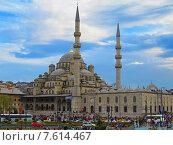Купить «Новая Мечеть Валиде Султан и набережная. Вид с Галатского моста. Стамбул.», фото № 7614467, снято 13 октября 2013 г. (c) Истомина Елена / Фотобанк Лори