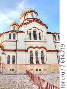 Купить «Абхазия. Новоафонский Симоно-Кананитский монастырь», фото № 7614719, снято 26 апреля 2015 г. (c) Parmenov Pavel / Фотобанк Лори