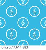 Купить «Music sign blue pattern», иллюстрация № 7614883 (c) Иван Рябоконь / Фотобанк Лори