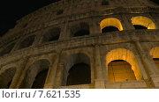 Купить «Достопримечательность Рима - Колизей ночью», видеоролик № 7621535, снято 22 апреля 2015 г. (c) Данил Руденко / Фотобанк Лори