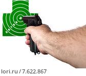 Купить «Мужская рука с пистолетом стреляет в цель», фото № 7622867, снято 30 июня 2015 г. (c) Болдырев Владимир Иванович / Фотобанк Лори