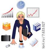 Бизнес-леди, женщина на работе, офисная работница. Стоковая иллюстрация, иллюстратор Буркина Светлана / Фотобанк Лори