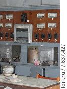 Купить «Старая учебная лаборатория термической обработки металлов», эксклюзивное фото № 7637427, снято 23 июня 2015 г. (c) Короленко Елена / Фотобанк Лори