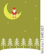 Рождественская открытка с Санта Клаусом на луне. Стоковая иллюстрация, иллюстратор Рада Коваленко / Фотобанк Лори