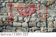 "Надпись на древних камнях ""Я люблю тебя"" (2015 год). Стоковое фото, фотограф Анатолий Хвисюк / Фотобанк Лори"