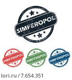 Round Simferopol city stamp set. Редакционная иллюстрация, иллюстратор Иван Рябоконь / Фотобанк Лори