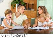 Купить «Parents with children having quarrel», фото № 7659887, снято 19 июля 2014 г. (c) Яков Филимонов / Фотобанк Лори